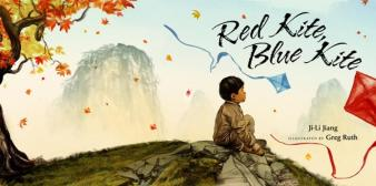 a report of the life of jiang ji li and her family during the cultural revolution in china Middle school fiction novels - china red scarf girl: a memoir of the cultural revolution by ji li jiang ji-li's life begins to unravel during the cultural revolution when her family wants her to turn down a chance to be trained by the.