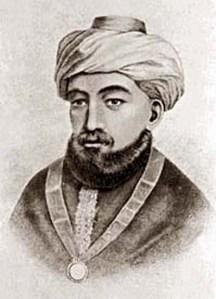 Moses Maimonides