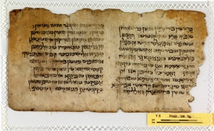 11th Century or earlier fragment of a Greek translation of Ecclesiastes found in the Cairo Genizah by Solomon Schechter