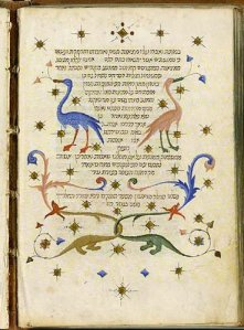 A page from the Guide for the Perplexed housed in the Copenhagen Royal Library, written and illuminated in Catalonia in the years 1347-1348