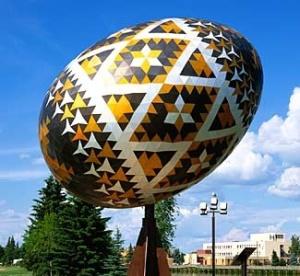 Giant Ukrainian Easter Egg located in Vegreville,  Alberta, Canada