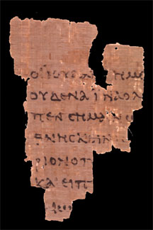 Fragment of the New Testament from The Gospel of John, dated to around 125 A.D.