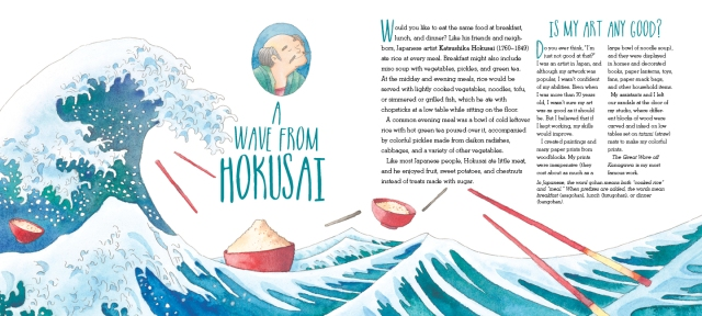 hokusai_spread